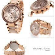 Michael Kors MK5896 (2)
